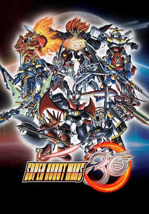 Super Robot Wars 30 - Pre Order